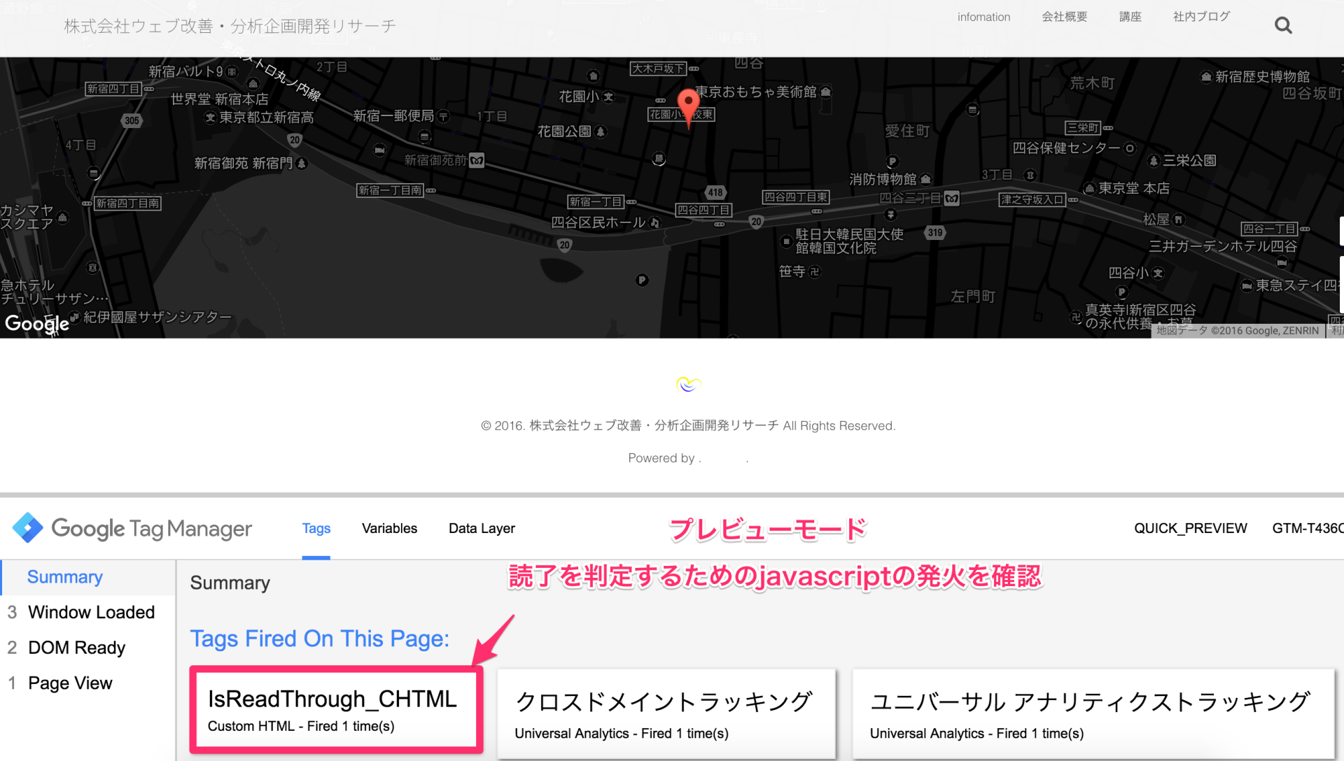 Google_Tag_Manager08